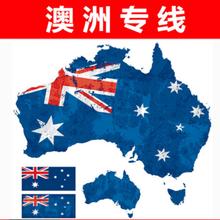 电子产品海运到澳大利亚运费多少需要自己去清关吗