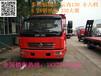 合川市后八轮平板运输车多少钱厂家直销