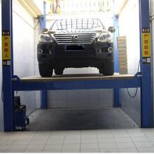 汽车举升机液压机械升降机平台