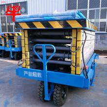 供应新疆剪叉式升降机12米移动式升降平台高空作业车液压升降机