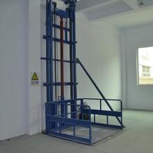 定制导轨式液压升降平台简易固定升降机厂房仓库链条式升降货梯