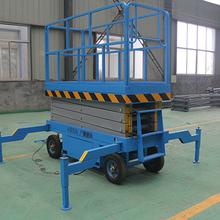 移动式升降机升高8米载重500kg