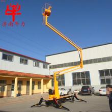 全国供应12米去曲臂式升降机360度柴油动力自行式高空作业车