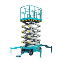 供应陕西省移动8米升降平台电动液压升降机高空作业平台