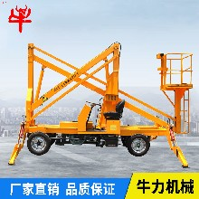 供应曲臂式升降机四轮移动式高空作业车折臂式液压电动升降台平台