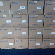 LG32寸DLED原装大尺寸广告机LC320DUE-FHA2