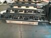 山重建机924履带总成