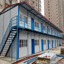 厂家热销经济快捷雅致活动房高效防火岩棉雅致板房品质保证