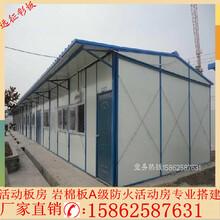专业供应彩钢板活动房轻钢组合房防火保温板房厂家直销
