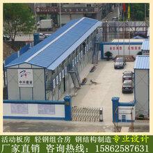 厂家供应组合活动板房钢结构岩棉活动板房防火活动房定制批发