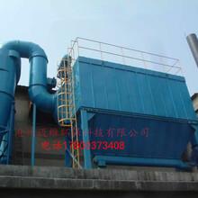 布袋除尘器单机仓顶水泥厂除尘设备锅炉除尘器木器厂脉冲除尘设备