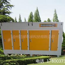 光氧催化废气净化器uv光氧净化器光氧废气净化设备厂家直销质量保证