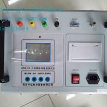 低价厂家直供大地网接地电阻测试仪HDZ-5A接地阻抗测试仪(跨步电压)图片