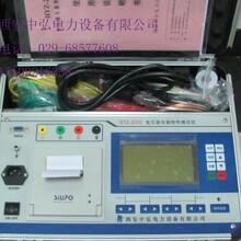 厂家直供HYZ-2000变压器有载特性测试仪图片