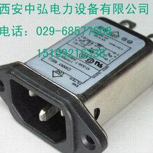 专业低价直供FLHD53-10A军品单相电源滤波器