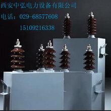 厂家低价直供AAM6.5-392-1W高压电容器图片