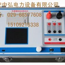专业低价直供ZH-F2互感器综合测试仪厂家直供图片