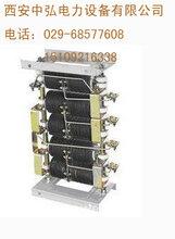 专业低价直供ZT2-80-54A启动电阻器图片