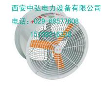 专业低价直供BZF51-600低噪音防爆轴流风机防护等级1P55专用防爆等级图片