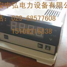专业低价直供DK8-DV数字直流电压表图片