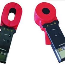 網上哪兒有現貨鉗形接地電阻測試儀ETCR2000西安中弘廠家專業供應圖片