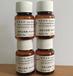 美爾供應甘醇酸7585-39-9