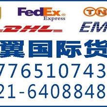 上海快递文件包裹到澳大利亚