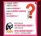 南京黄金外汇代理商加盟