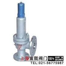 上海富陇/上海梅陇A41H-16C/A41H-25C铸钢弹簧微启封闭式安全阀/石油气、空气、水用