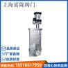 上海富陇阀门CCQ型气动真空插板阀不锈钢304DN25-DN150