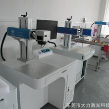 30瓦二氧化碳激光镭雕机