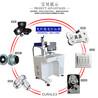 5瓦紫外线激光打标机