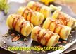 安徽淮北市奶茶冰淇淋飲品加盟漢堡雞排加盟