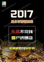 淄博市扫码拓客平台怎么快速增加客源