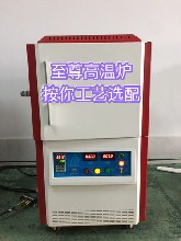 一台专为检测碳化的马弗炉中国高温炉让您爱上中国造