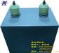 XHCC系列脉冲储能电容器-西安旭之辉