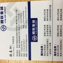 公司深圳香港注册代理记账提供地址公司变更