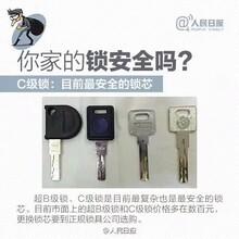 深圳市虹膜智能锁