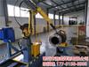 松下机器人生产商-南京埃斯顿机器人工程有限公司