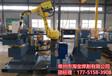 焊接机械手公司-南京埃斯顿机器人工程有限公司