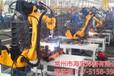 电动车摩托车车架焊接型案例-常州市海宝焊割有限公司