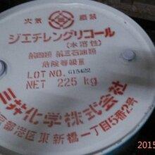 广州仓库供应(三井)三甘醇三乙三醇