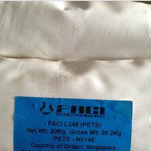 珠三角供应优质季戊四醇硬脂酸脂
