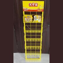 厂家专业生产方便面展示架八宝粥展示架伊利牛奶小货架