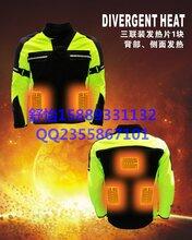 爆款智能发热骑行服户外摩托骑行耐磨安全防护