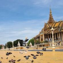 无锡柬埔寨房产公司,合和海外