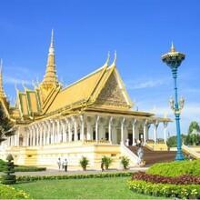 国内做柬埔寨房产的公司,柬埔寨房产机构