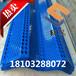 金屬噴塑擋風墻新鄉金屬沖孔防塵網河南金屬鍍鋅板擋風抑塵網