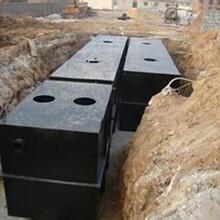 地埋式洗涤污水处理专用设备