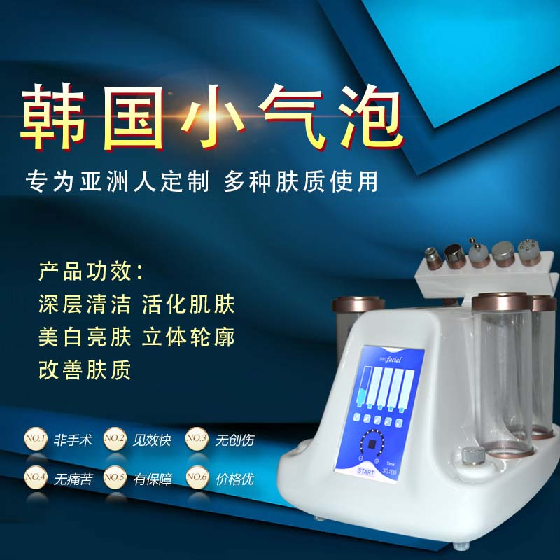 超声波美容仪厂商超声波离子美容仪厂商直销